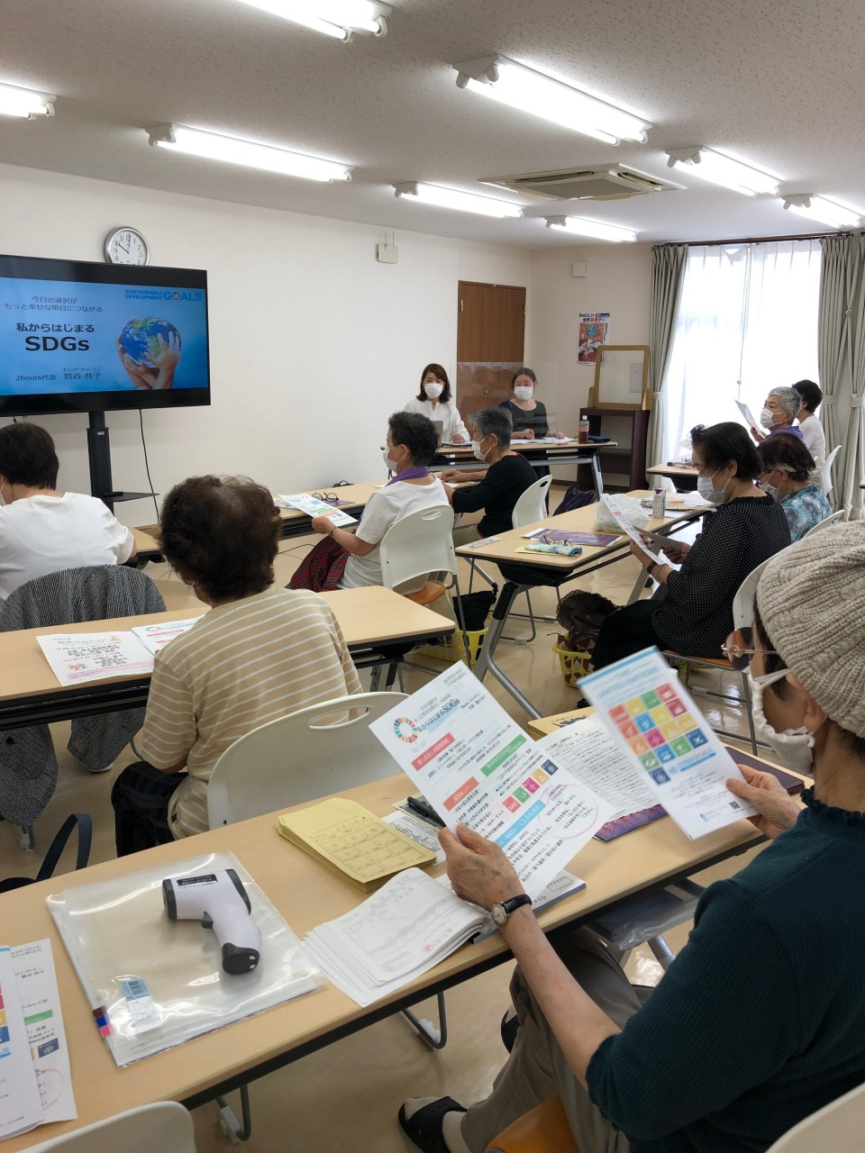 20210819_SDGs学習会(1支部).JPG