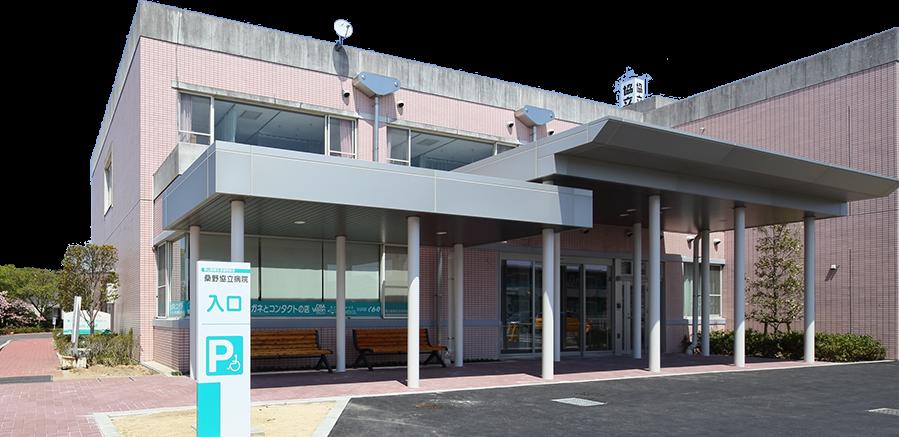 桑野協立病院 病院について